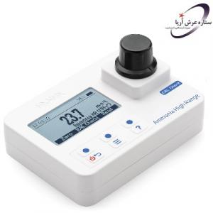 Photometer for total ammonium Model HI97733