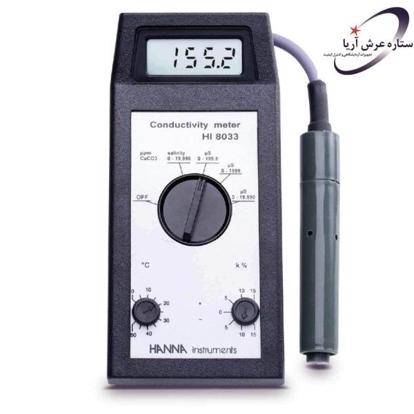 هدایت و سختی سنج پرتابل HI8033