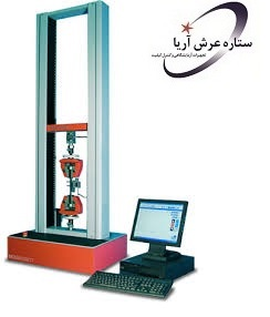دستگاه تست یونیورسال دو ستونه با ظرفیت 10kN