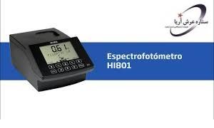 اسپکتروفتومتر HI801 3