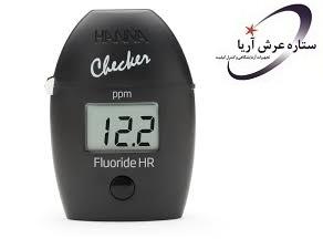 چکر فلوراید HI739