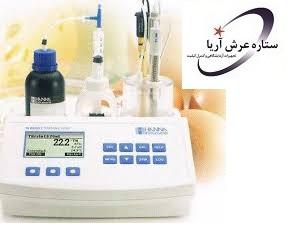 مینی تیتراتور اسیدیته لبنیات HI84529