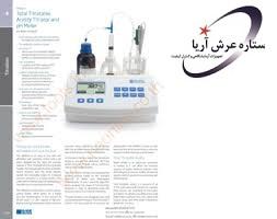 مینی تیتراتور اسیدیته آب HI84530